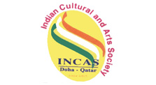 Indian Cultural and Arts Society