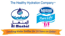 Al Manhal-nestle